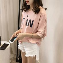 批发2019夏季新款韩版短袖T恤女?#38752;硭纱?#30721;半袖上衣女装一件代发
