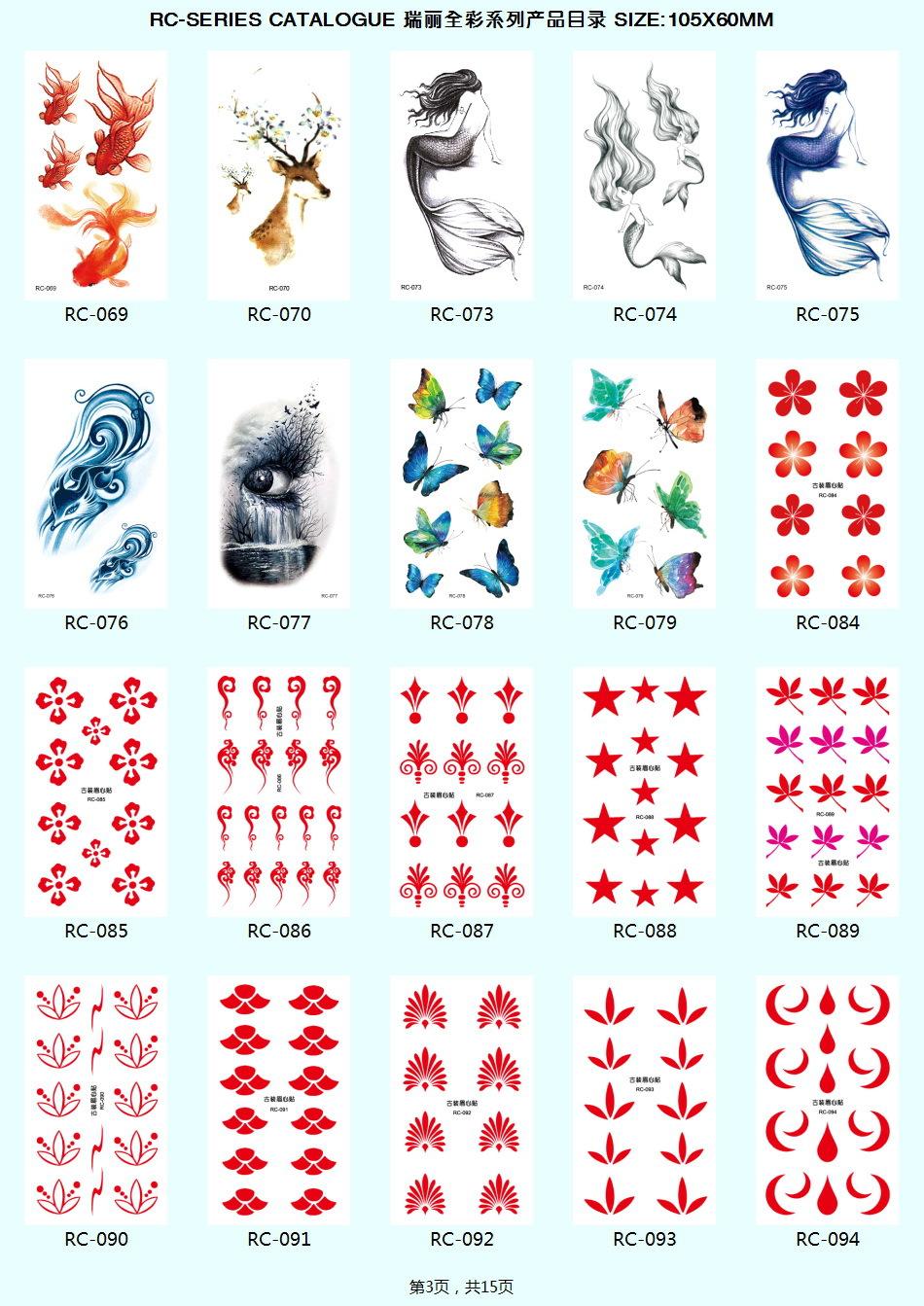 厂家直销 防水小清新纹身贴纸 可爱卡通男女儿童 渐变色水印贴
