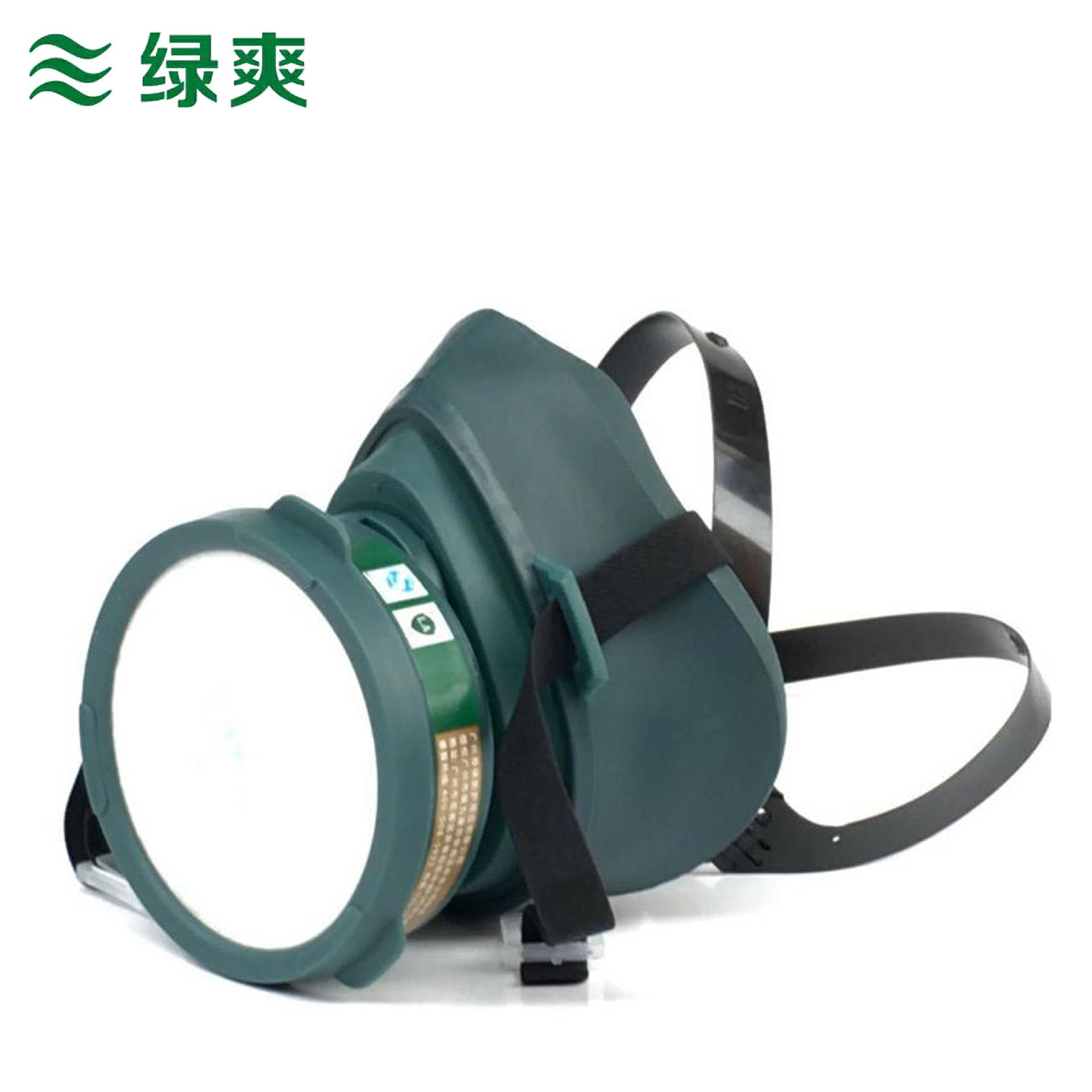 绿爽990bwin国际官方网站面具防烟面罩喷漆专用化工甲醛防粉尘工业煤矿
