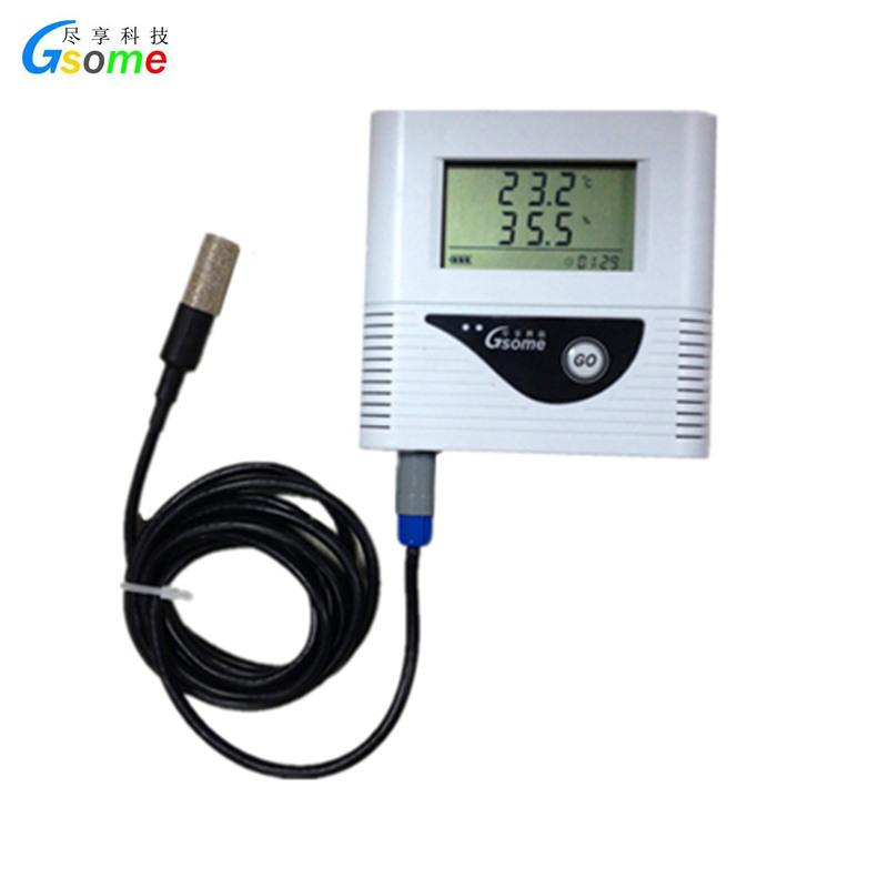 温湿度记录仪自动RD-TH211电子冰箱冷库大棚报警带探头