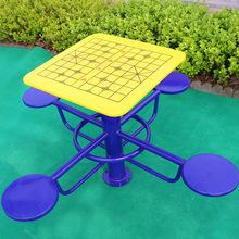 户外健身路径小区广场社区中老年室外健身器材棋盘桌厂家直销