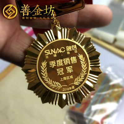纯金奖章黄金奖牌定制999足金贵金属荣誉勋章军工纪念章胸章奖品