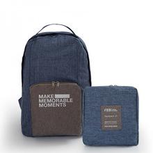 简约便携可折叠旅行双肩包旅行包 男女行李包登记包双肩背包