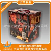葡萄红酒纸箱6支装定制 六支5层瓦楞加强防水手提红酒彩箱印刷