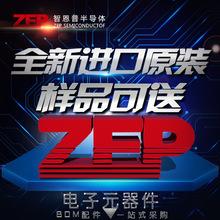 全新原裝正品現貨 FQP20N06L N-CH 60V 21A TO-220 MOSFET