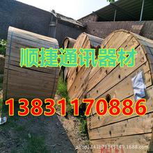 上海批发光缆 崇明县出售GYTS144 96 72芯单模光纤 144 96芯直埋