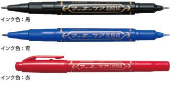 销售日本产斑马牌油性笔 B-YYTH3