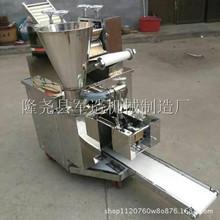供应日式制作煎饺、包水饺设备 多功能饺子机,煎饺机多少钱一台