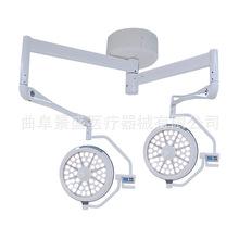 手术调光无影灯LED手术灯无影灯医用手术无影灯吊式五孔灯医院