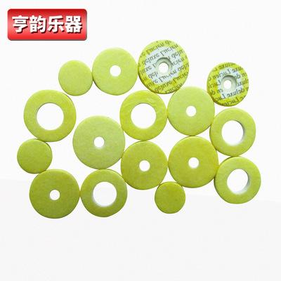 意大利原装进口16开孔长笛皮垫垫子 优质黄色长笛皮垫可定制