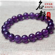 名都水晶 天然紫水晶手链 6a乌拉圭紫晶单圈手串?#20449;?#27454; 厂家批发