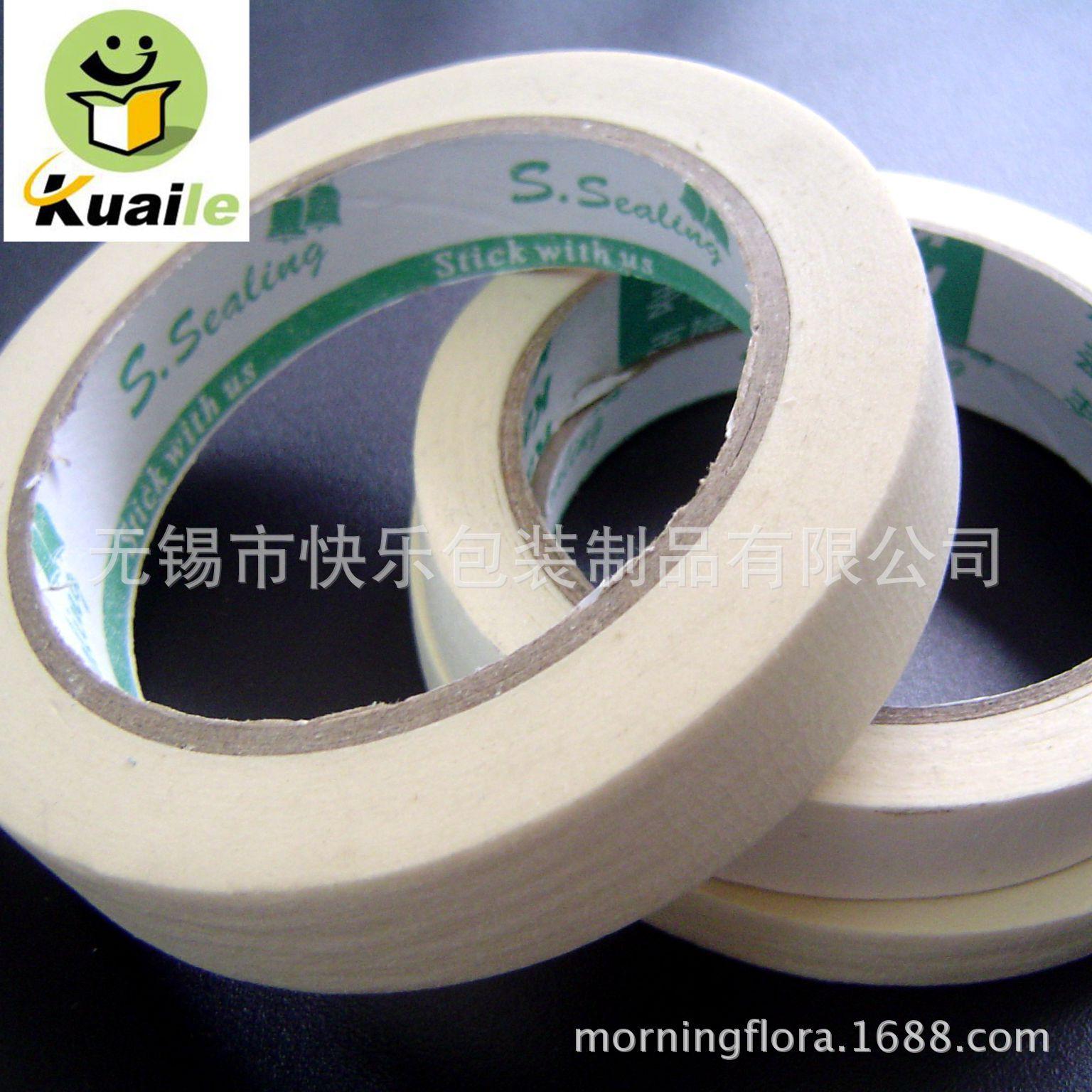 厂家销售美纹纸胶带 装修用胶带 喷漆用美纹胶带
