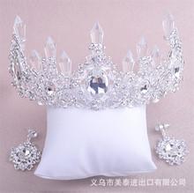欧式红色水晶公主巴洛克新娘?#20351;?#32819;环套装玫瑰金?#22885;?#36319;妆头饰发饰