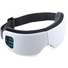 眼部按摩仪 亚马逊爆款 护眼仪 眼部按摩器 眼睛按摩仪 眼保仪