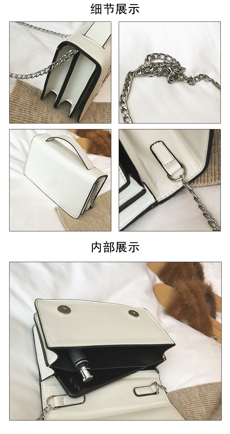 Fashion PUShoulder Bags(white)NHXC0142-white