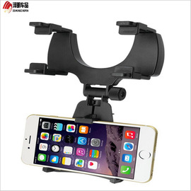 New car rearview mirror mobile phone bracket vehicle multi-function navigator general support