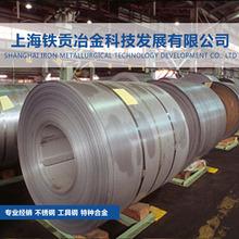 【铁贡冶金】供应德国进口SUS430Ti不锈钢板 圆钢 钢带 质量保证