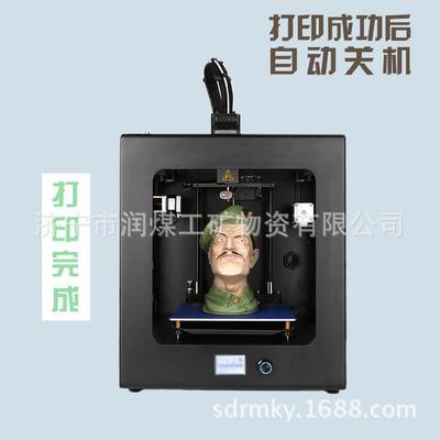 超静音 3D打印机 FDM高精度 高端教育专用