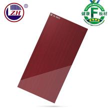 亞克力板生產廠家直銷高光木紋免漆裝飾板材|墻面亞克力裝飾板