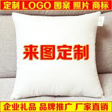 毛绒抱枕汽车公司广告活动礼品LOGO抱枕来图定制照片靠垫批发定做