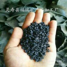 烂花绒围巾C3A-3928723