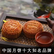 中秋月饼散装80g 五仁豆沙节日礼品广式糕点定制一件代发批发福利