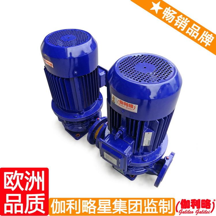 上海凝结水泵 上海isg500-500 上海xbd-isg立式消防泵 隋