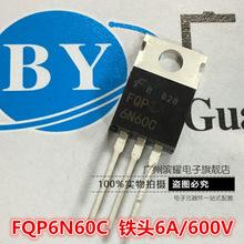 供应MOS管 场效应 FQP7N65 铁头TO-220 仙童FSC 大芯片 一管50个
