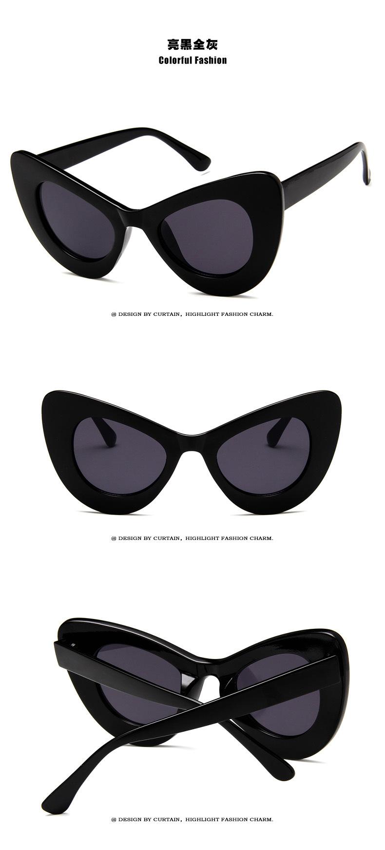 Plastic Fashion  glasses  (Bright black all gray) NHKD0505-Bright-black-all-gray