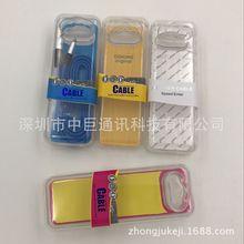 新款批發 數據線包裝盒 透明水晶殼 適合各手機數據線通用包裝盒