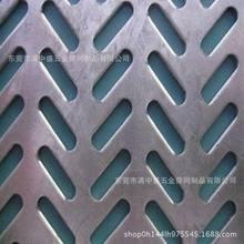 深圳专业生产冲孔网 音响网 洞洞板网 喇叭网圆孔网 金属板网