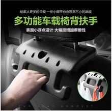2代汽車頭枕安全扶手車用椅背掛物鉤置物掛鉤創意汽內飾車用品150