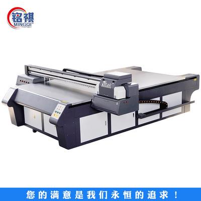 薄利多销  2030uv平板打印机 竹碳纤维板uv打印机  厂家生产