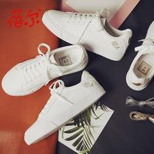 蓓尔百搭街拍小白鞋女韩版春秋季新款休闲皮面学生帆布鞋代发