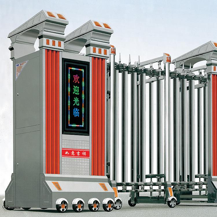 电动伸缩门不锈钢收缩折叠大门学校别墅庭院欧式复古铝合金自动门