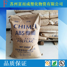 包装薄膜CF79A-795