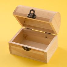 创意木制首饰盒精致项链盒木质工艺品存钱箱儿童可爱包装盒批发