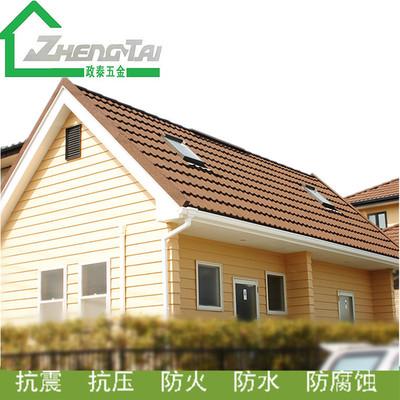 广州厂家直销别墅瓦现货可定制木屋瓦经典型彩石金属瓦片