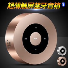 Keling A8 Bluetooth Speaker Wireless Phone Universal Audio Car Mini Home Overweight Subwoofer Cannon