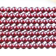 天然收藏级酒红石榴石圆珠 半成品穿手链  纯净体石榴石散珠批发