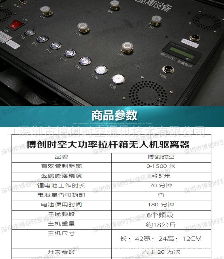 无人机屏蔽器屏蔽gps无人机wifi视频传输5.8G操控无人干扰屏蔽器