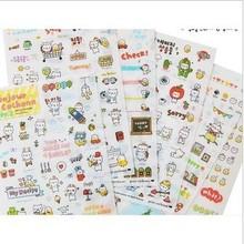 韓國文具批發 萌小豬游世界套裝PVC貼紙 裝飾貼紙1507033