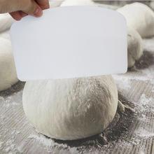 烘焙工具pp刮板 蛋糕奶油刮刀 弧形平刮板 切面刀 软质塑料