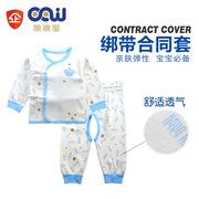 厂家现货 新生儿童内衣套装纯长袖棉开档宝宝和尚服绑带衣