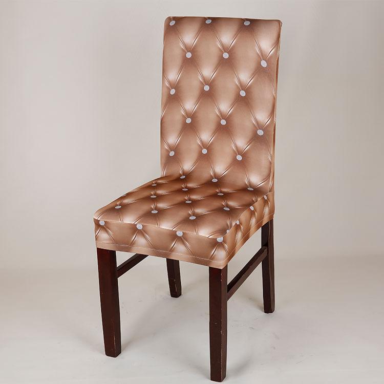 万能防污家用椅套 欧式酒店椅子套餐椅套连体弹力椅套办公电脑