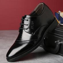 秋季新款男士皮鞋 隐形内增高男鞋系带英伦商务真皮休闲皮鞋批发
