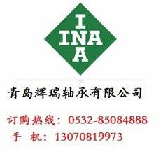 INA RNA4900-XL滚针轴承疲劳极限载荷,径向1630  N