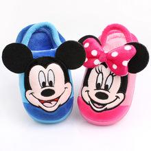 迪士尼兒童軟底棉拖寶寶冬季防滑居家保暖女童公主男童加絨拖鞋