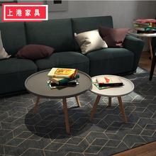 茶几边桌客厅创意家具定制小户型北欧实木圆形桌子 家庭组合茶桌