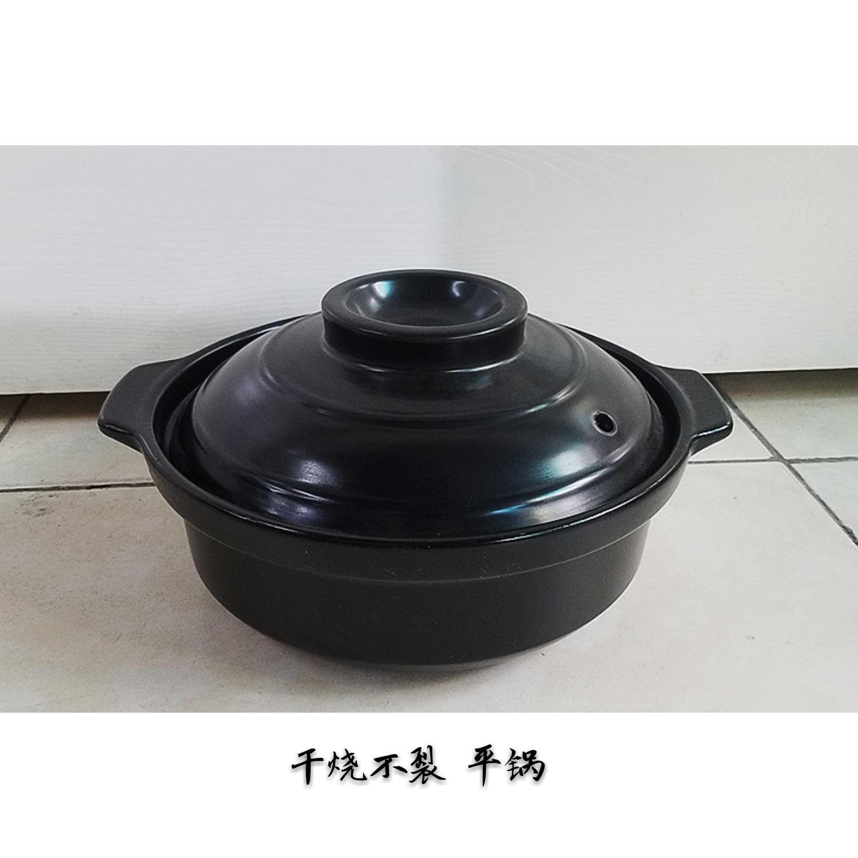 干烧不裂砂锅 平锅 火锅煲 鸡煲 鸡公煲 黄?#24605;?#29042; 金华锂瓷升级